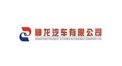 武汉企业内训机构